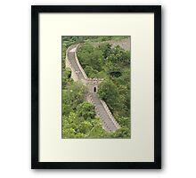 Beijing Wall Framed Print