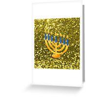 Yellow Menorah Gold Faux Glitter Greeting Card