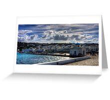 Agios Nikolaos Church Greeting Card