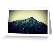 WINDWARD MIST  Greeting Card
