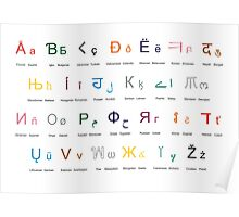 Lingua Francas Colour Poster