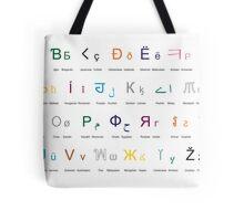 Lingua Francas Colour Tote Bag