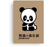 Panda Club  Canvas Print