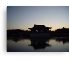 Korean Sunset Canvas Print