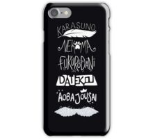 Haikyuu!! Teams - White on Black iPhone Case/Skin