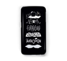 Haikyuu!! Teams - White on Black Samsung Galaxy Case/Skin