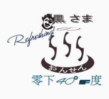 Kurosama's Onsen. Refreshing!  by Weber Consulting