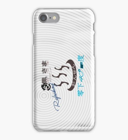 Kurosama's Onsen. Refreshing!  iPhone Case/Skin