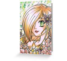 Nightshade  Greeting Card