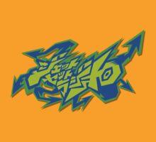 Jet Grind Radio by bobbydanger