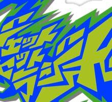 Jet Grind Radio Sticker