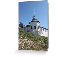 Epiphany tower) Greeting Card