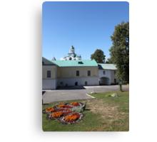 Flowerbed in Kremlin of Yaroslavl Canvas Print