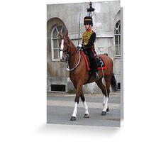 Kings Troop - Royal Horse Artillery Greeting Card