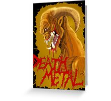 Death Metal Monster Greeting Card
