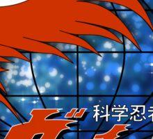 Gatchaman Ken The Eagle Sticker