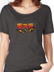 Mothra Mothra! Women's Relaxed Fit T-Shirt