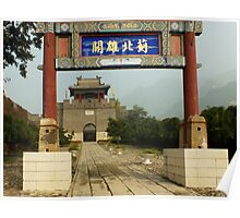Walking the Walk ~ Great Wall of China at Huangyaguan Poster