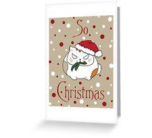 So Christmas Greeting Card