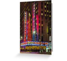Radio City Music Hall, Study 1 Greeting Card