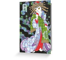 Snowflake - Japanese Ukiyoe Courtesan Cat Greeting Card