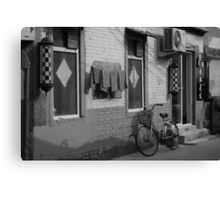 Beijing Barbershop Canvas Print