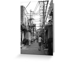 A Glimpse of Hutong Life Greeting Card