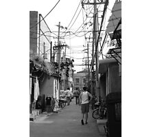 A Glimpse of Hutong Life Photographic Print