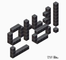 8-bit Annyeong! (Black Sticker) Kids Clothes