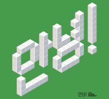 8-bit Annyeong! (White Sticker) Kids Clothes