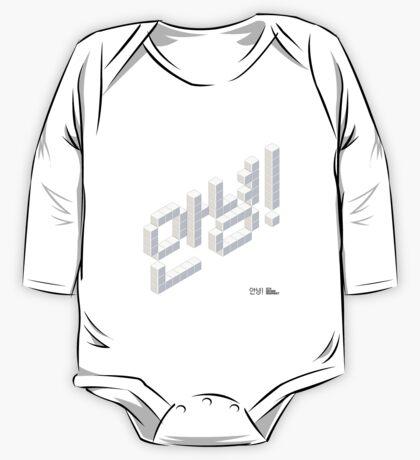 8-bit Annyeong! (White Sticker) One Piece - Long Sleeve