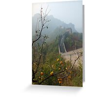 Harvest Time at The Great Wall of China Greeting Card