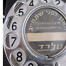 Vintage rotary phone by Eyal Nahmias