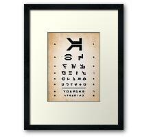 Aurebesh Eye Chart Framed Print