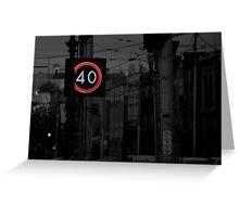 40 Zone Greeting Card
