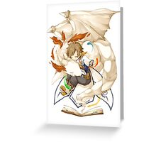 ToZ - Dream Greeting Card