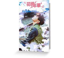 [JH] 화양연화 pt.2 | Je Ne Regrette Rien  Greeting Card