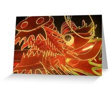 'New Year Dragon' Greeting Card