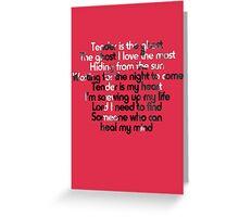 Tender Greeting Card
