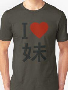 OniAi - I Love Imouto T-Shirt