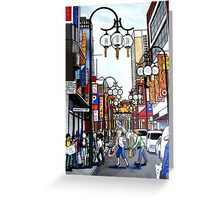 chinatown in melbourne Greeting Card