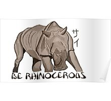 Rhino Ink and Brush Poster
