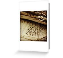 Archival Bank Notes Greeting Card