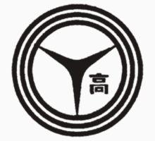Yasogami High Logo- Black by r-fLowers
