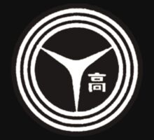 Yasogami High Logo- White by r-fLowers