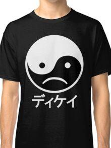 Yin Yang Face II Classic T-Shirt