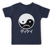 Yin Yang Face II Kids Tee