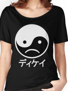 Yin Yang Face II Women's Relaxed Fit T-Shirt