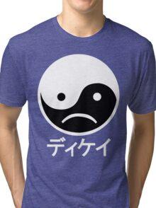 Yin Yang Face II Tri-blend T-Shirt
