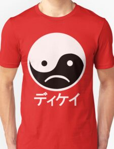 Yin Yang Face II Unisex T-Shirt
